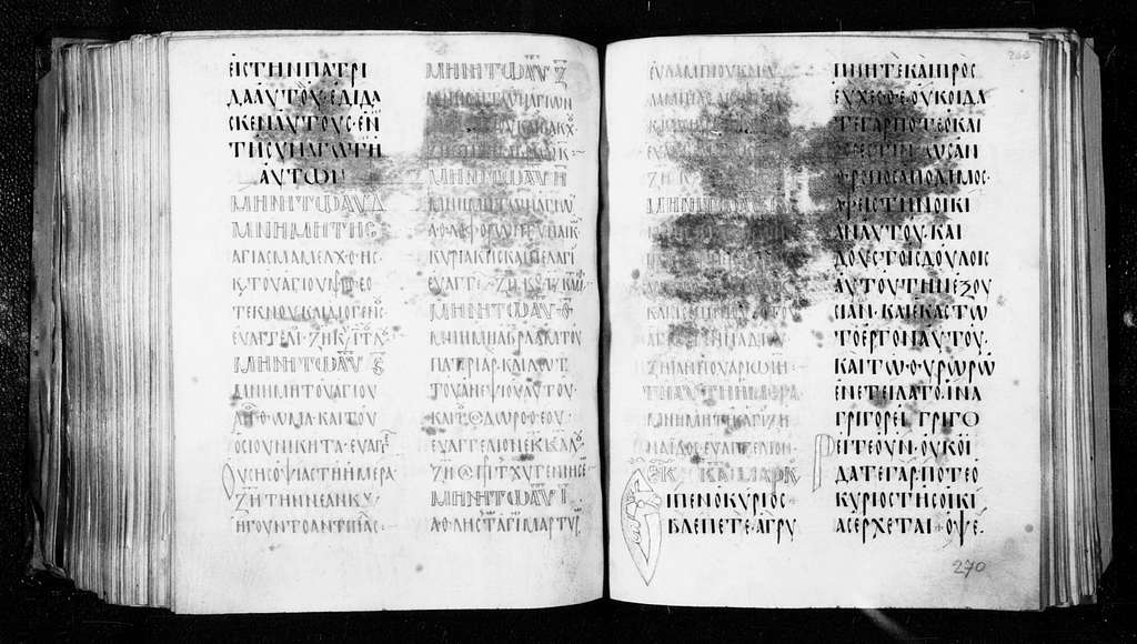 Monastery of the Lavra A.86. (Greg. L 1086). Evangelion. 8th-10th cent. 326 f
