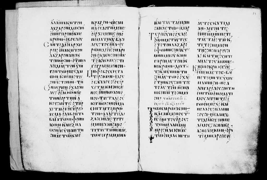 Greek Manuscripts 215. Evangelion