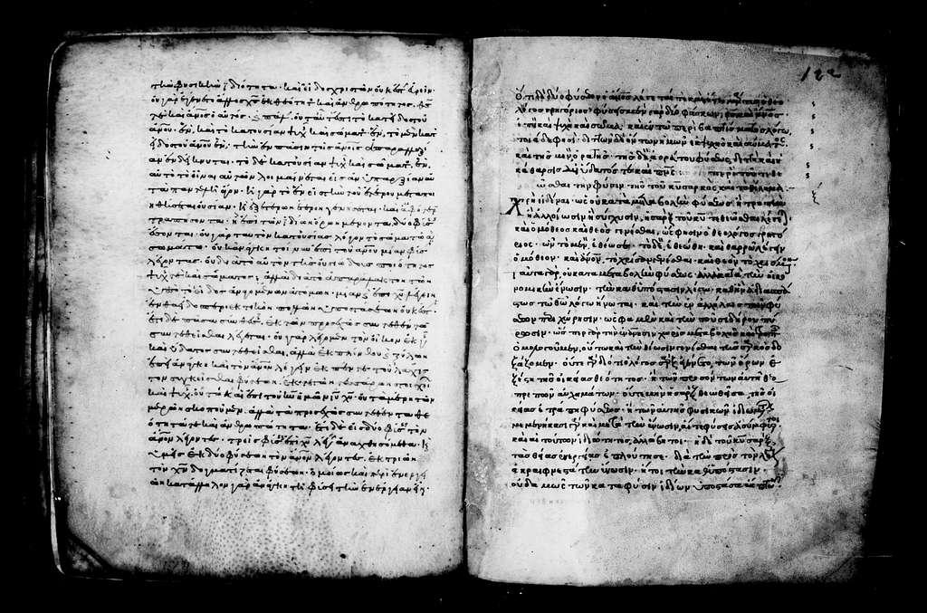 Greek Manuscripts 384. Orthodox Faith, Mystagogics