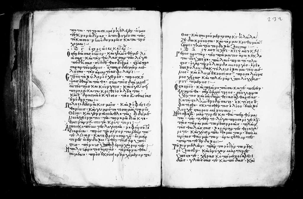 Greek Manuscripts 782. Parakletike