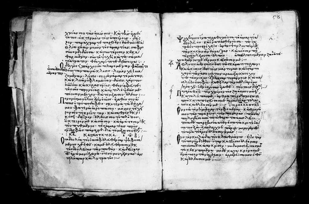 Greek Manuscripts 782. Parakletike