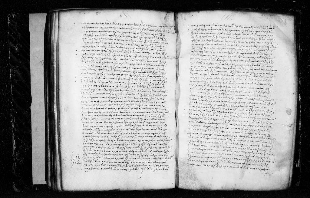 Monastery of Iviron 354. (old 379). (Greg. 2074). Apocalypse with Commentary. 10th cent. 221 f