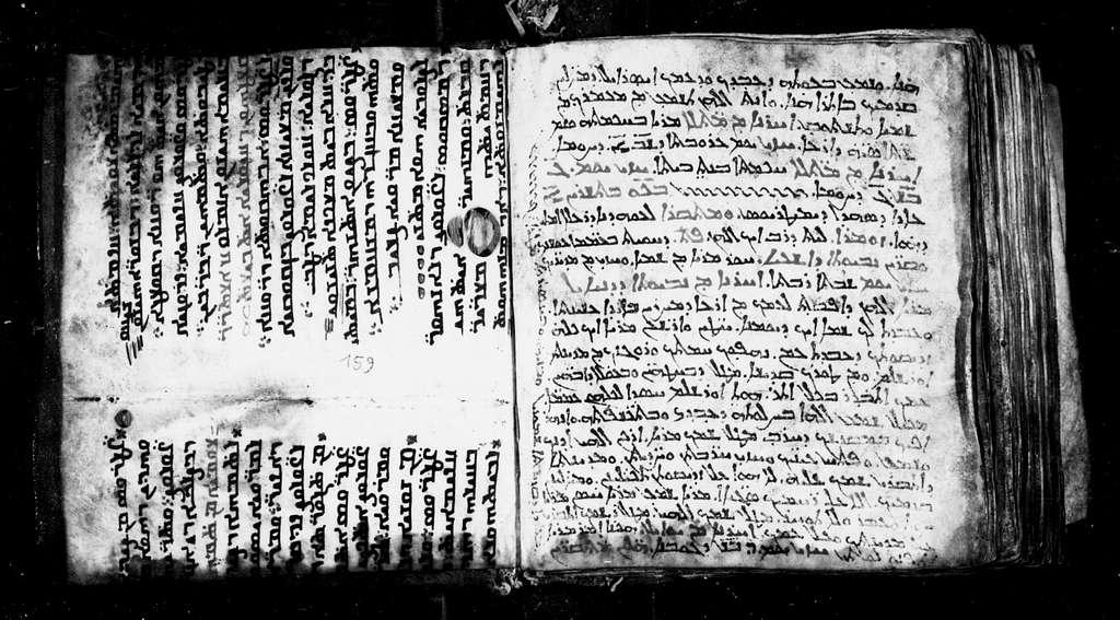 Syriac Manuscripts 7. Lectionary (Old Testament)