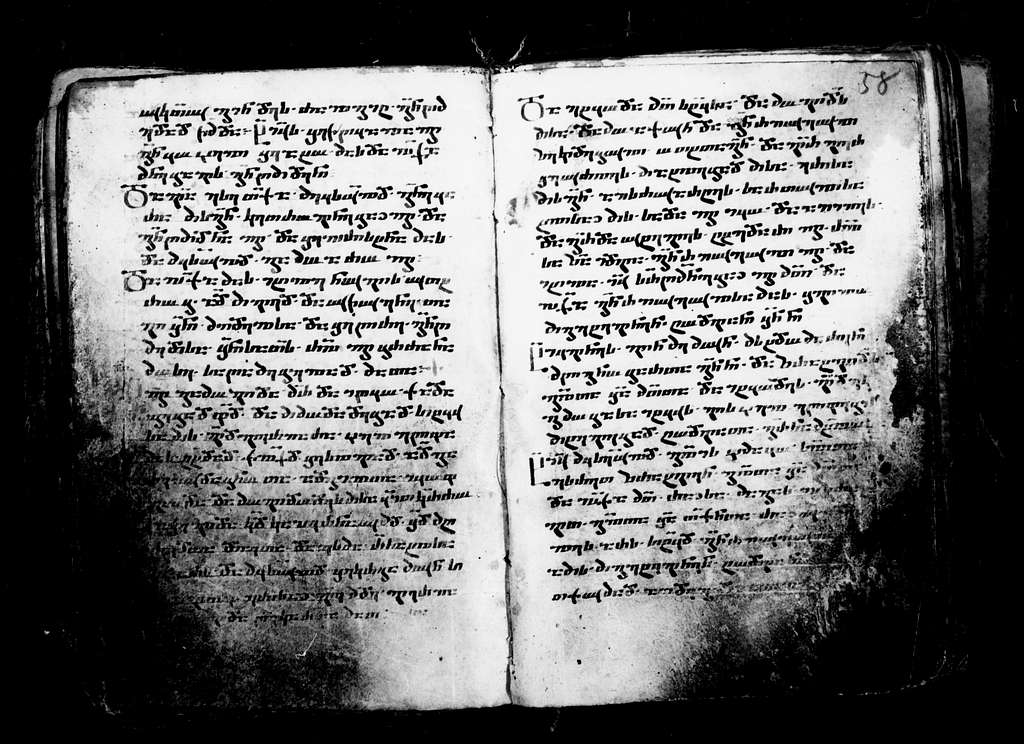 Georgian Manuscripts 19. Four Gospels