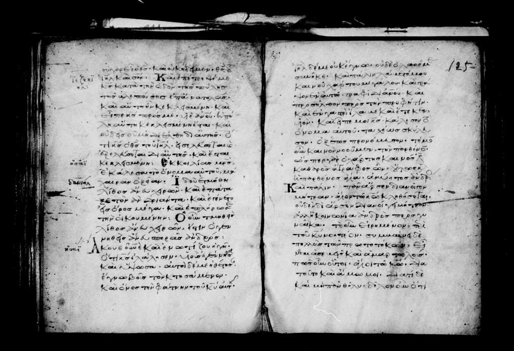 Panagios Taphos 57. Patristica. 1182 A.D. 293 f. Pg. 30 ft