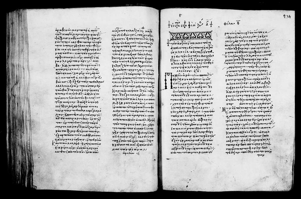Greek Manuscripts 378. Various Homilies