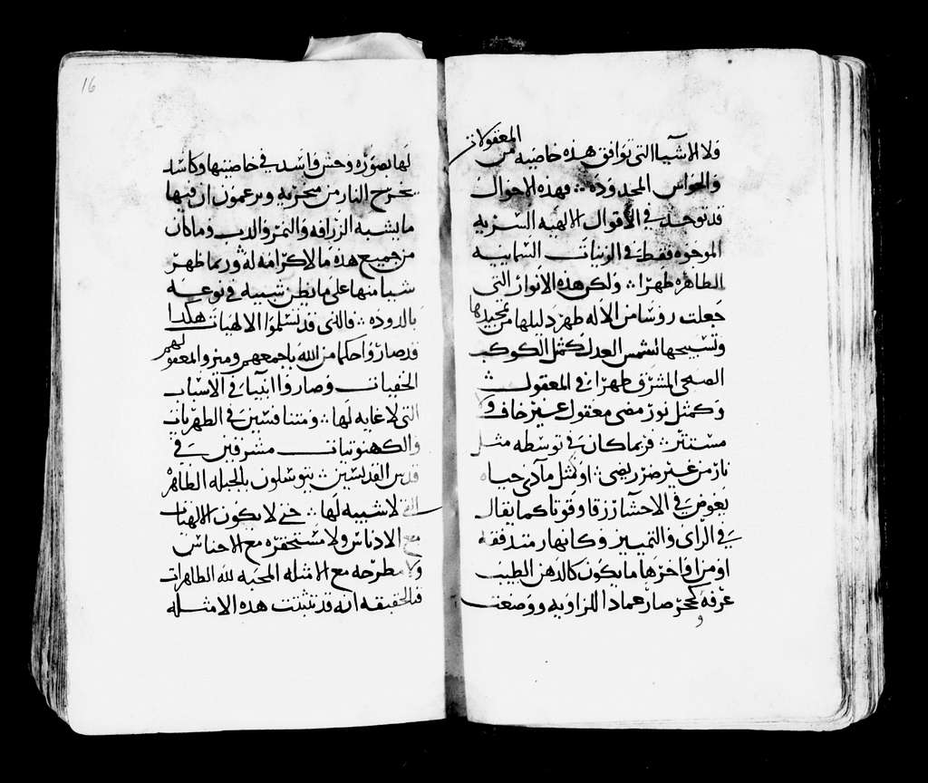 Arabic Manuscripts 268. Dionysius Areopagite