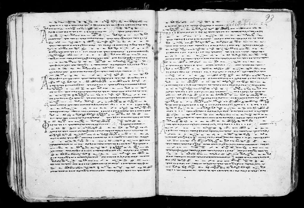 Greek Manuscripts 1231. Sticherarion