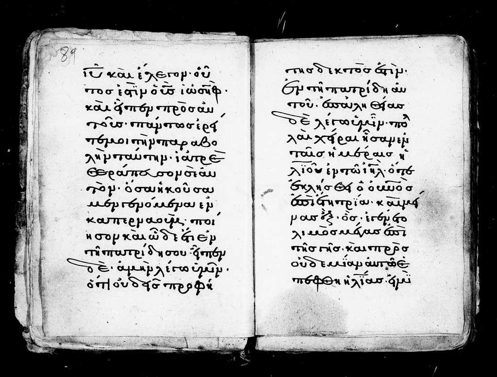 Arabic Manuscripts 149. Akolouthiai