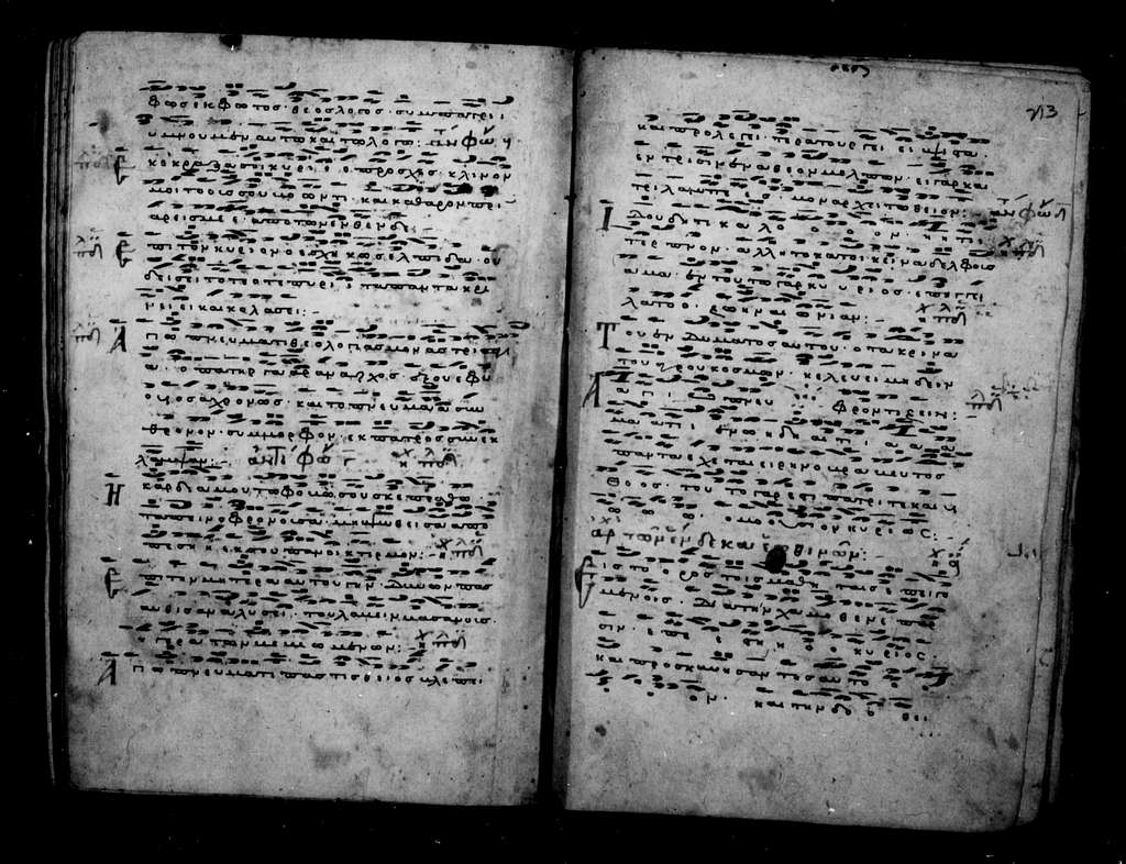 Greek Manuscripts 1586. Sticherarion