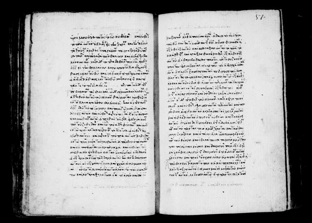 Greek Manuscripts 199. Four Gospels