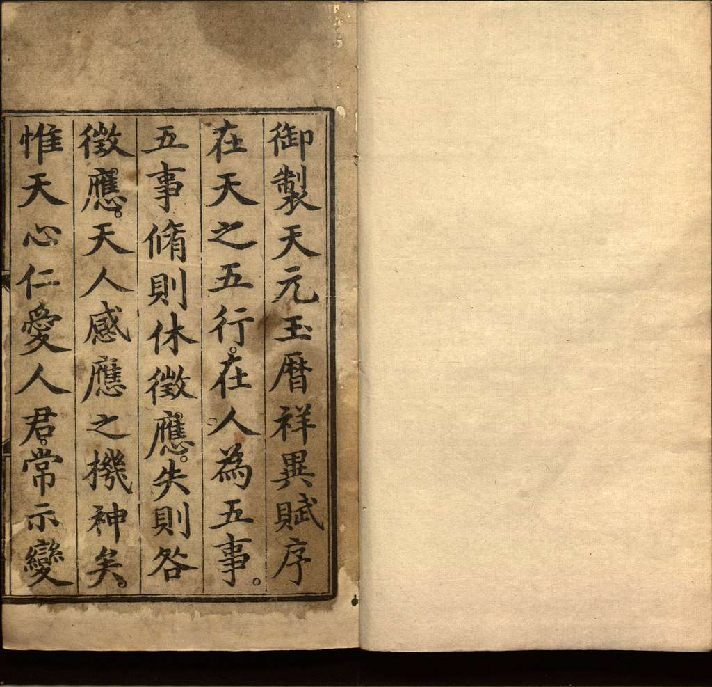 Tian yuan yu li xiang yi fu : qi juan