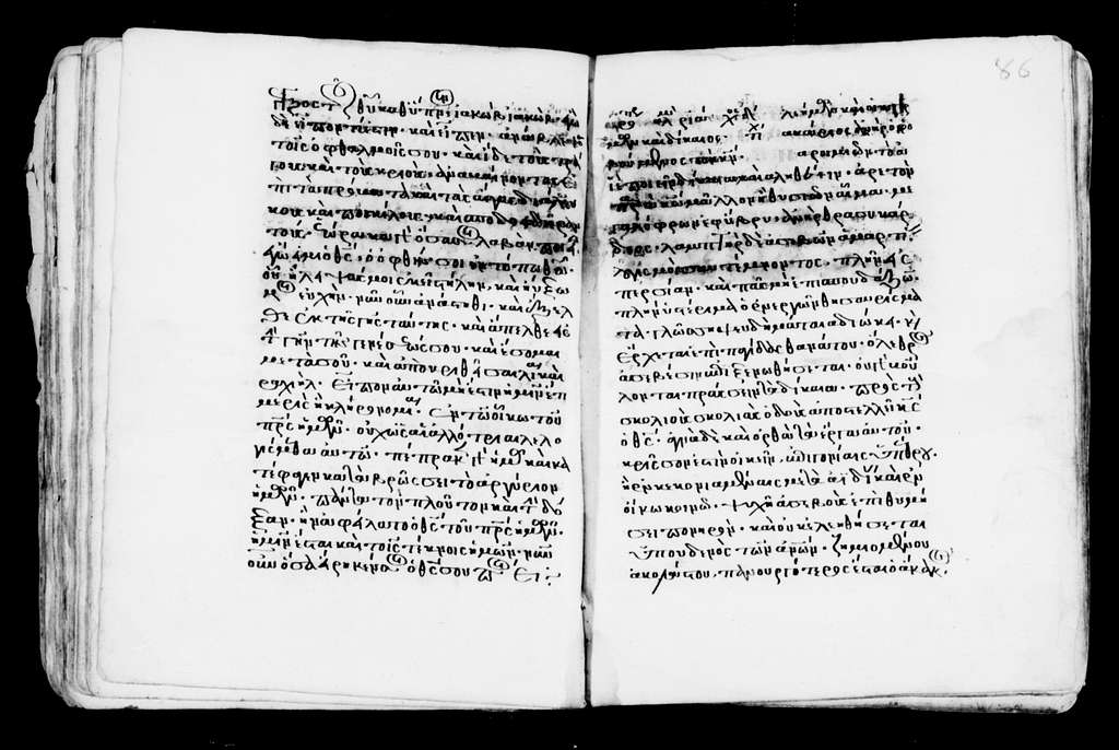 Greek Manuscripts 19. Prophetologion