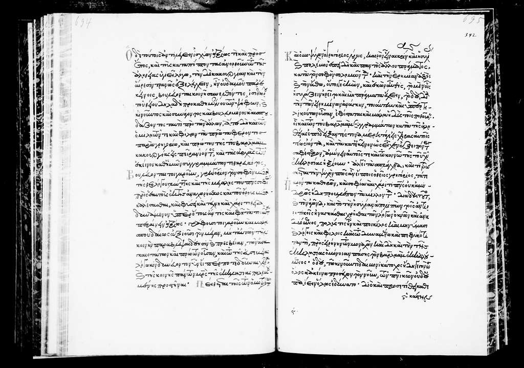 Hagios Stavros 22. Patristica.1563 A.D. 471 f. Pa. 60 ft