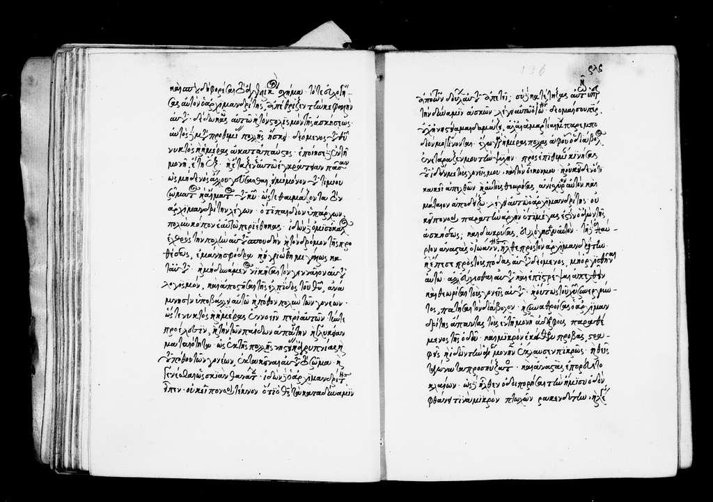 Greek Manuscripts 535. Panegyrics