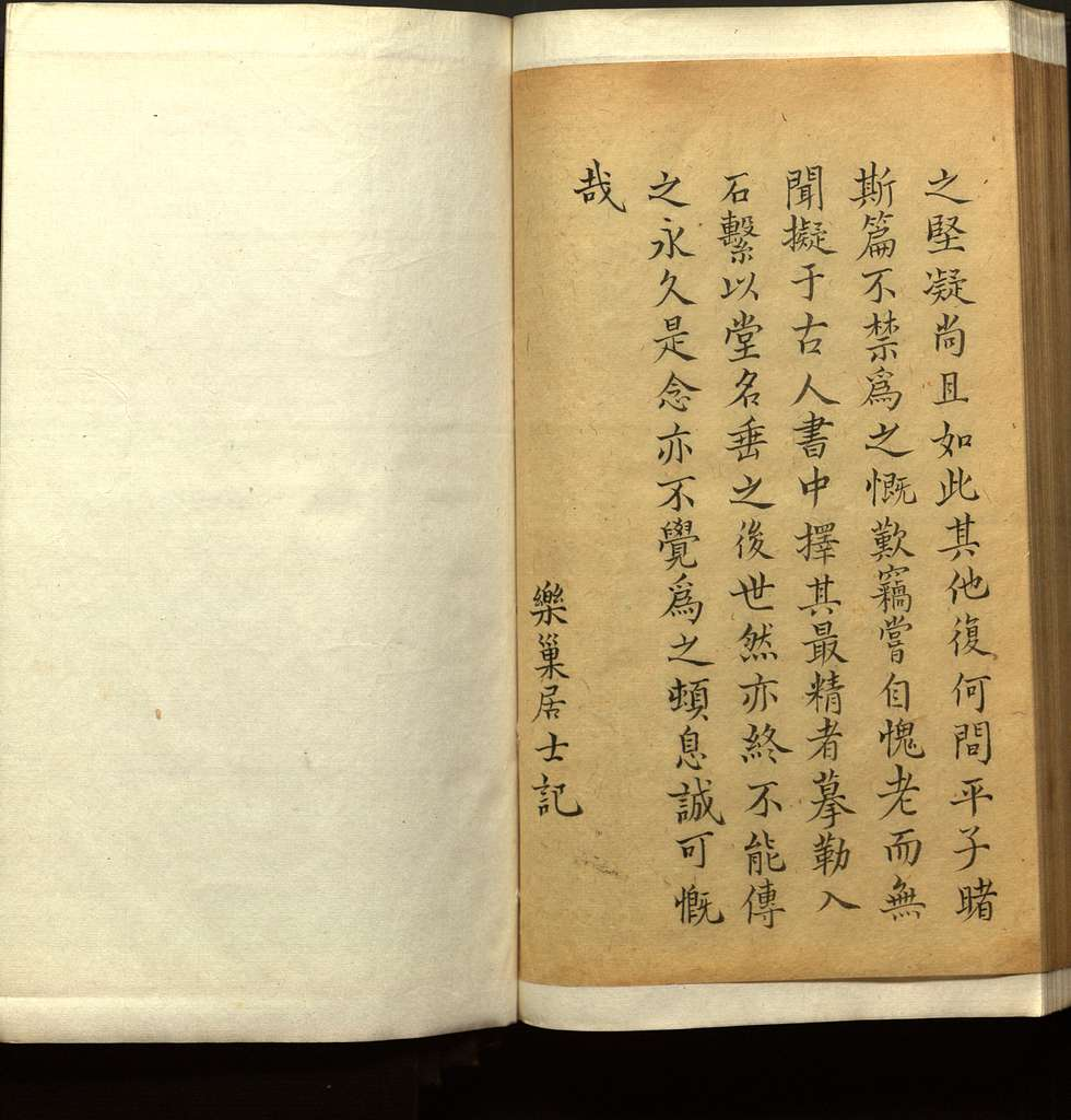 Jinling gu jin shi kao mu : yi juan