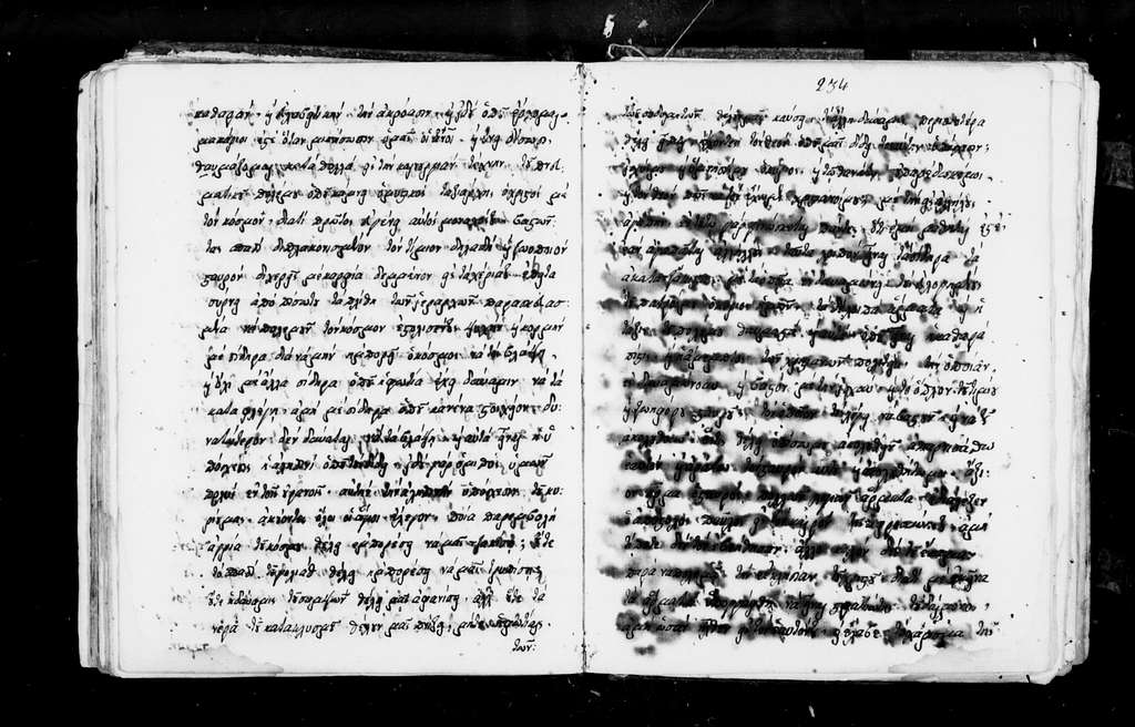 Greek Manuscripts 1682. Patristica