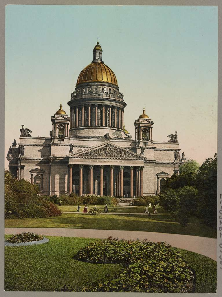 St. Petersbourg. La Cathedrale Isaac dep. le Jardin d'Alexandre