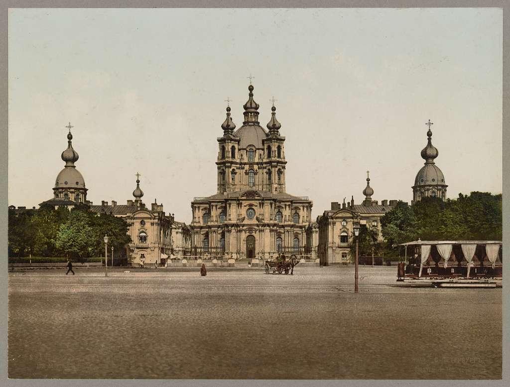 St. Pétersbourg. Le Monastère Ssmolny