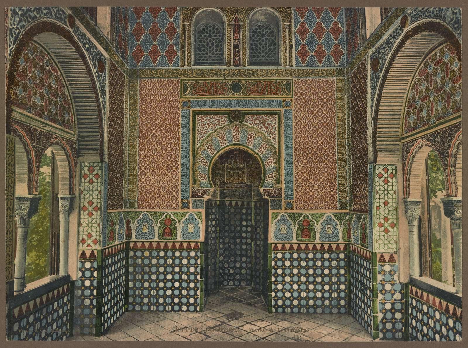 Granada. Alhambra. Interior de la Mesquita