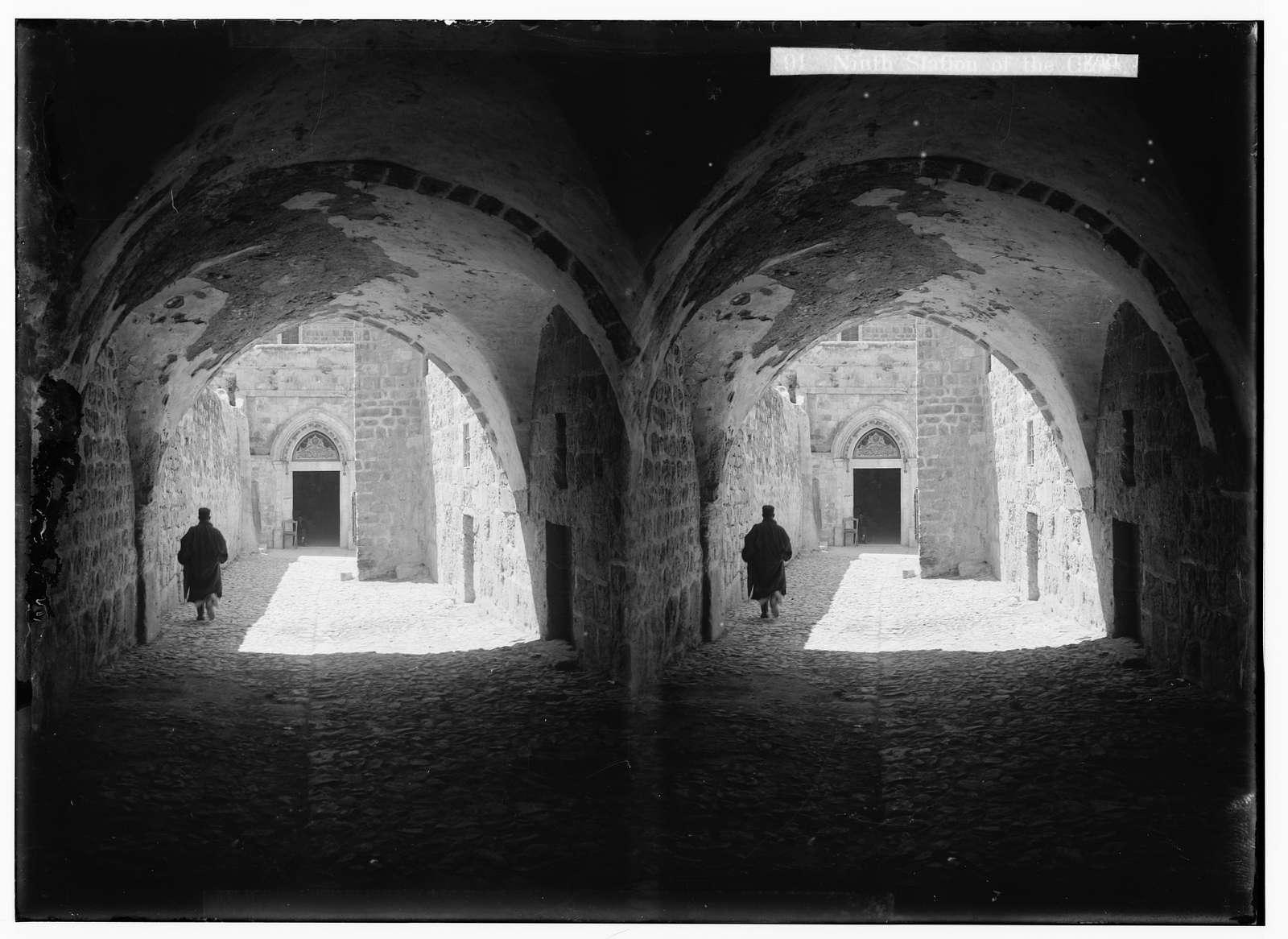 Via Dolorosa, beginning at St. Stephen's Gate. Ninth Station of the Cross