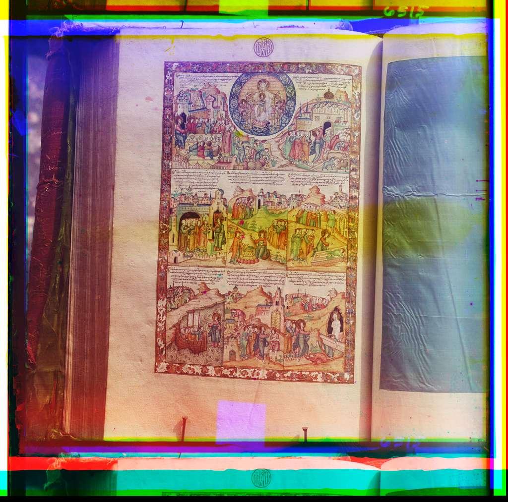 Snimki iz Evangelīi︠a︡ 1603-go goda. V riznit︠s︡i︠e︡ Ipatʹevskago monastyri︠a︡. Kostroma