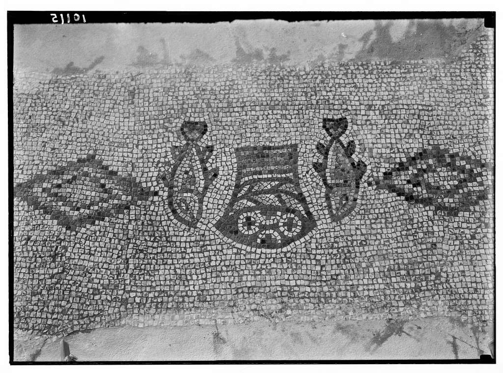 Mosaic of loaves & fishes at Tabgha - Library Of Congress Public Domain Image