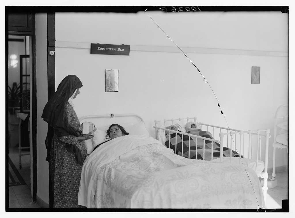 Scots Mission Hospital, Tiberias (Torrance). Hospital beds