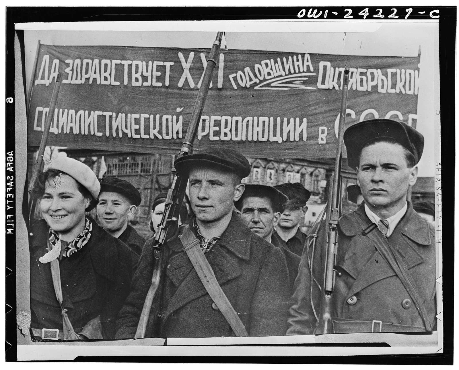 Factory workers drilling with guns in their free time in the USSR (Union of Soviet Socialist Republics)