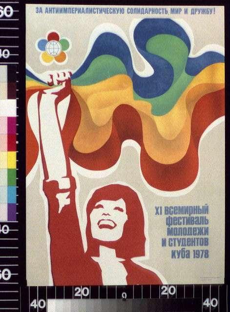 Za antiimperialisticheskuiu solidarnost', mir i druzhbu!