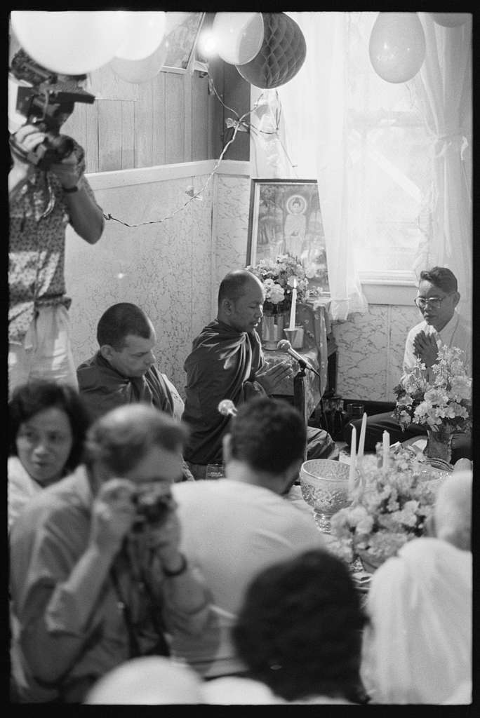Wedding of Sopheap Kuth and Pen Hing at the home of Pen Hing's mother, Mrs. Chounn Chen, Lowell, Massachusetts