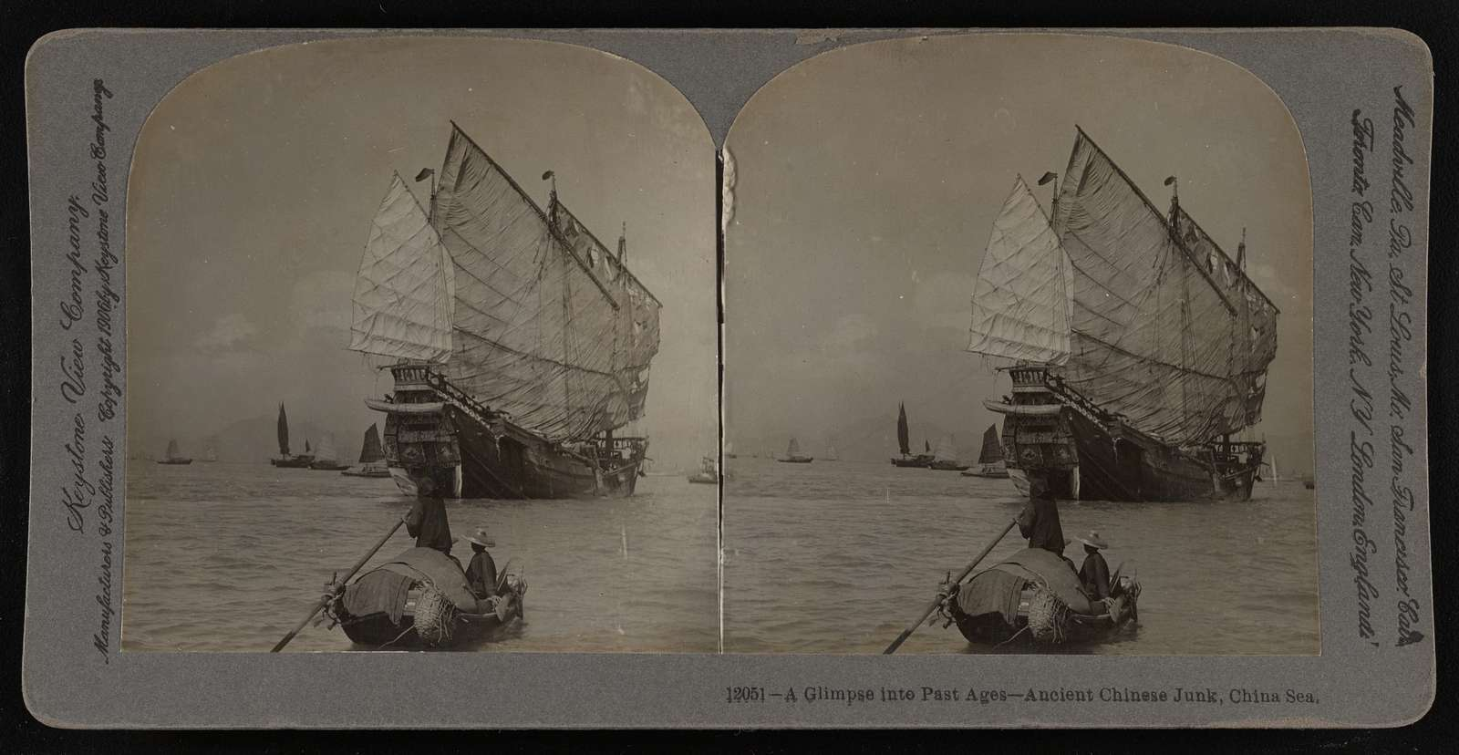 A glimpse into past ages--ancient Chinese junk, China Sea