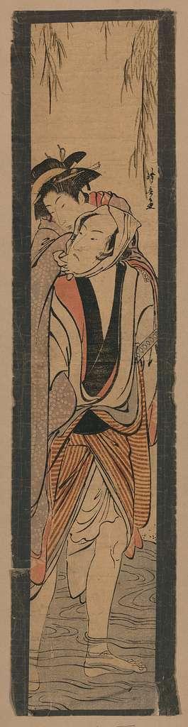 Ohan chōemon