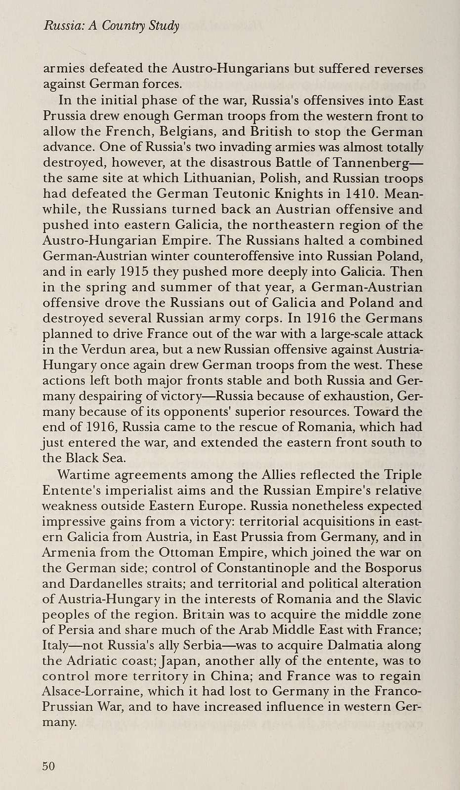 Russia : a country study /