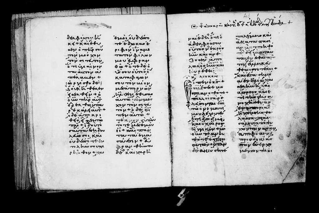 Greek Manuscripts 243. Evangelion