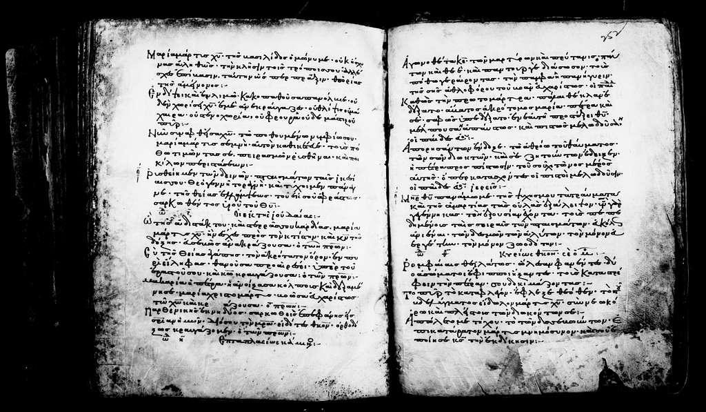 Greek Manuscripts 552. Menaion (Sept)