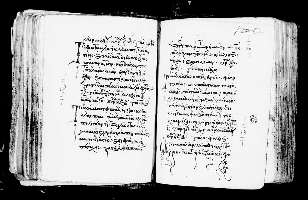 Greek Manuscripts 916. Menologion