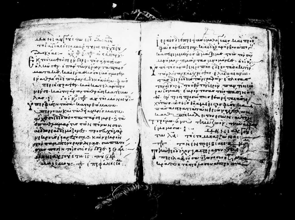 Greek Manuscripts 926. Kondakarion Kontakion