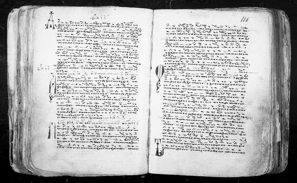 Greek Manuscripts 1224. Sticherarion