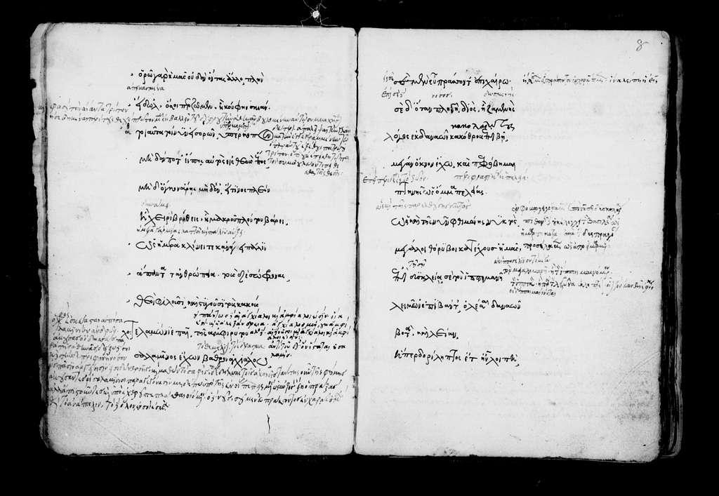 Greek Manuscripts 1721. Plays