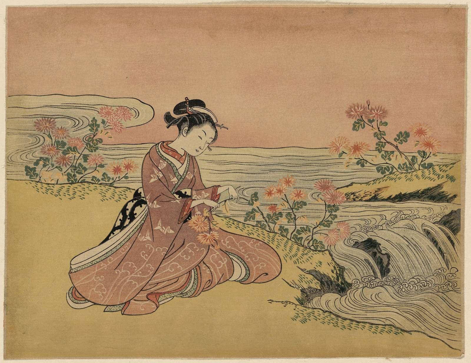 Yatsushi kikujidō