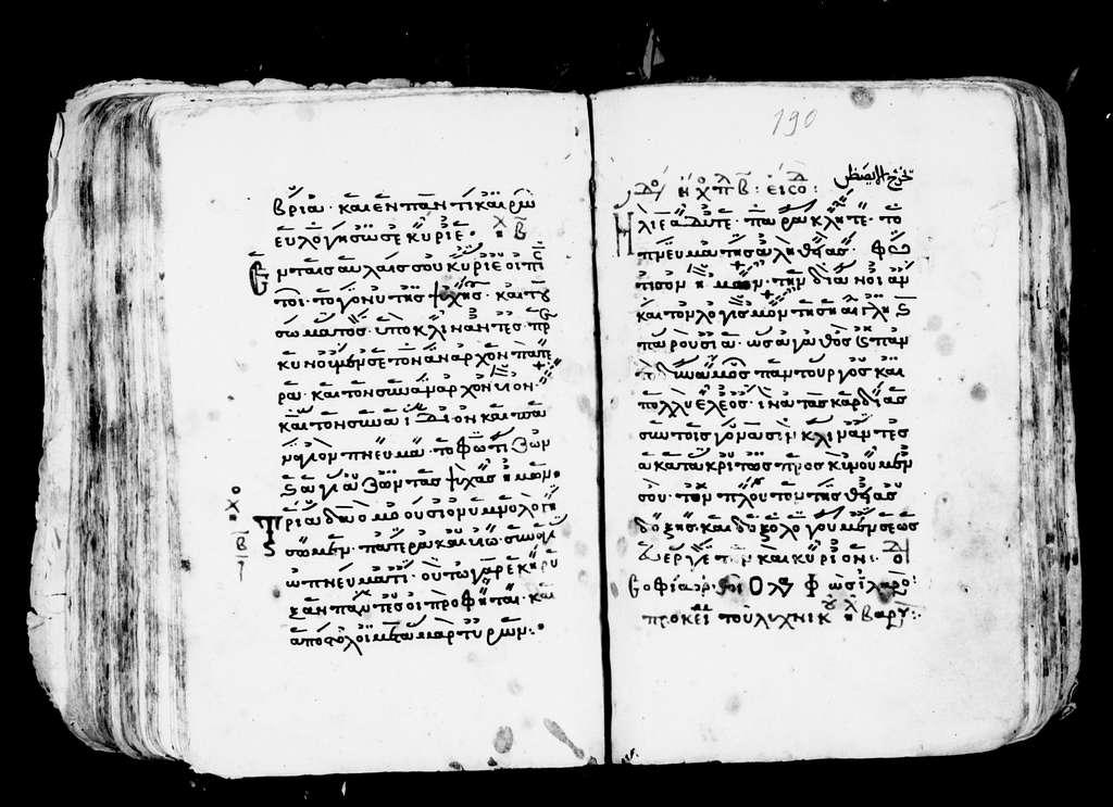 Arabic Manuscripts 258. Liturgica
