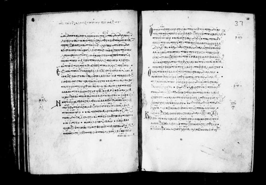 Hagios Sabas 411. Four Gospels. 13th14th cent. 260 f. Pg. 25 ft