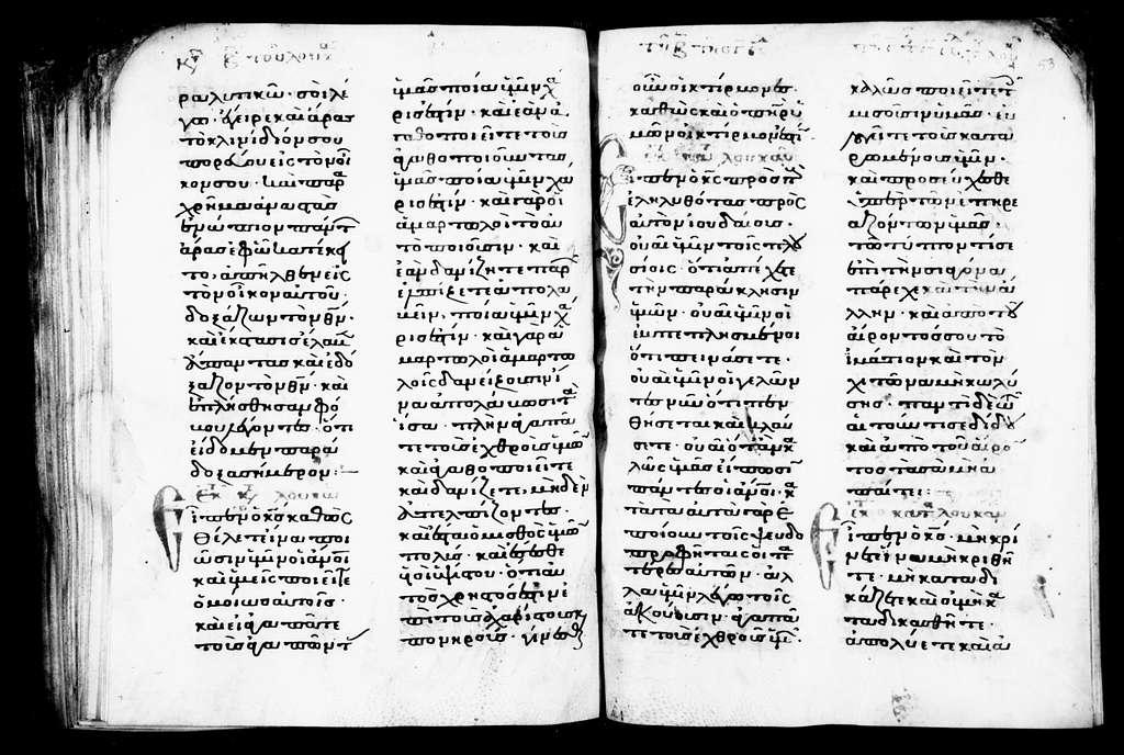 Hagios Stavros 110. Evangelion.13th cent. 198 f. Pg. 30 ft