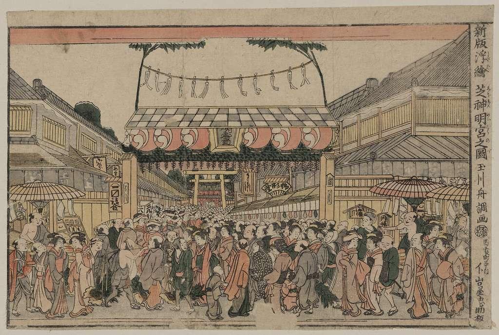 Shinpan ukie shiba sinmeigū no zu