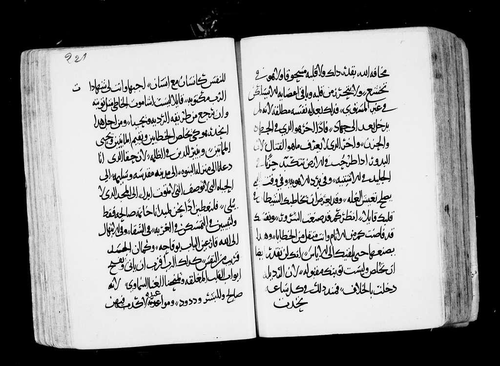 Arabic Manuscripts 358. Mimars of St. Macarius
