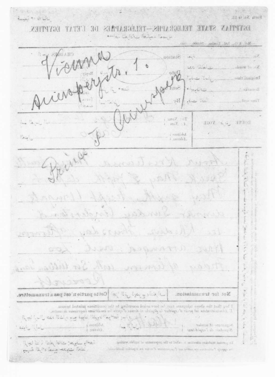Theodore Roosevelt Papers: Series 3: Letters Sent, 1888-1919; Subseries 3B: Additional Copies of Letters Sent, 1888-1918; circa 1906-1914, May 25