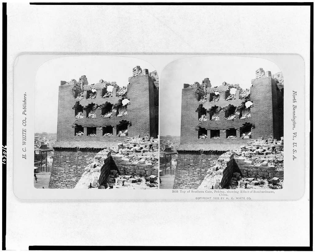 Top of southern gate, Peking, showing effect of bombardment, China