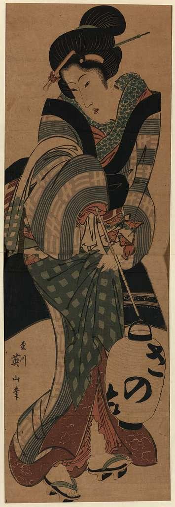 Chōchin o motsu onna