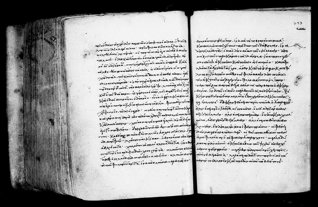 Greek Manuscripts 380. 29 Various Homilies